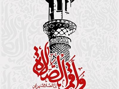 فایل صوتی مراسم مکتب العباس (ع) مورخ 7 آبان 1393